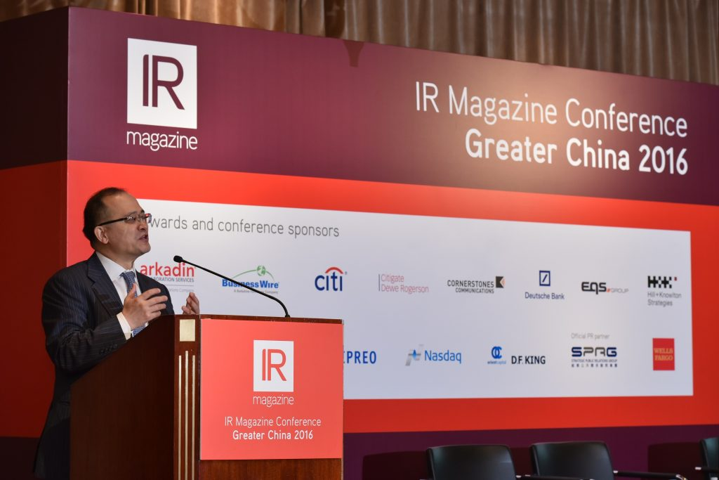 Home Ir Magazine Awards Amp Conference Greater China 2017