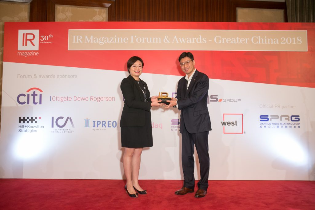 Home - IR Magazine Awards & Conference – Greater China 2018